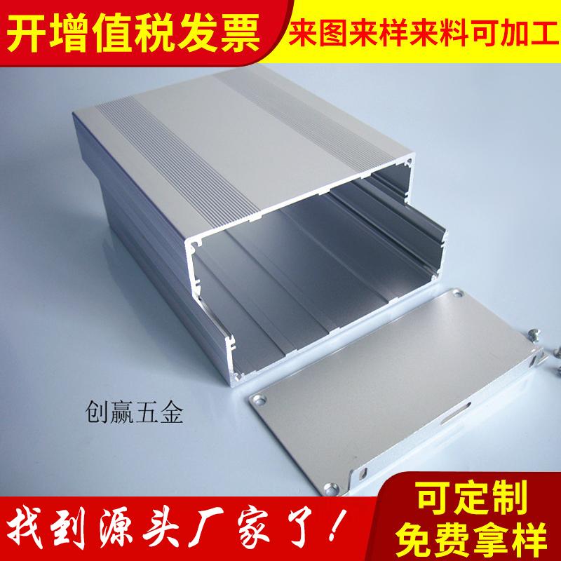 68 * 145 * 170アルミ殻殻アルミシャーシアルミ殻小さな金属アルミニウム電池ボックスdyr
