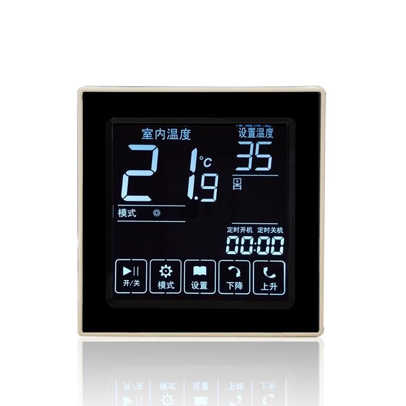 Un dispositif de régulation de température de l'eau chaude s303 écran tactile à cristaux liquides de commande un commutateur de régulation de température de la température de paroi de four de nouveau