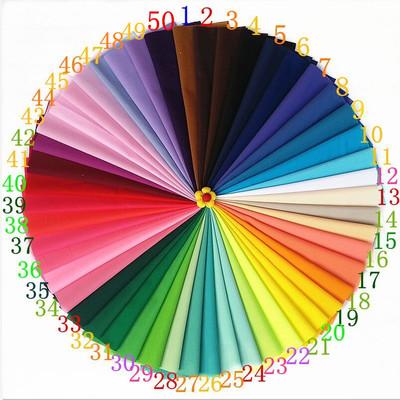 素色12至50色 手工布艺DIY 拼布布料纯色零布碎布布头涤纶布棉布