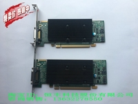 Matrox/ Wallace M9120LPPLUSPCI-Ex16 (M9120-E512LPUF) four screen graphics card