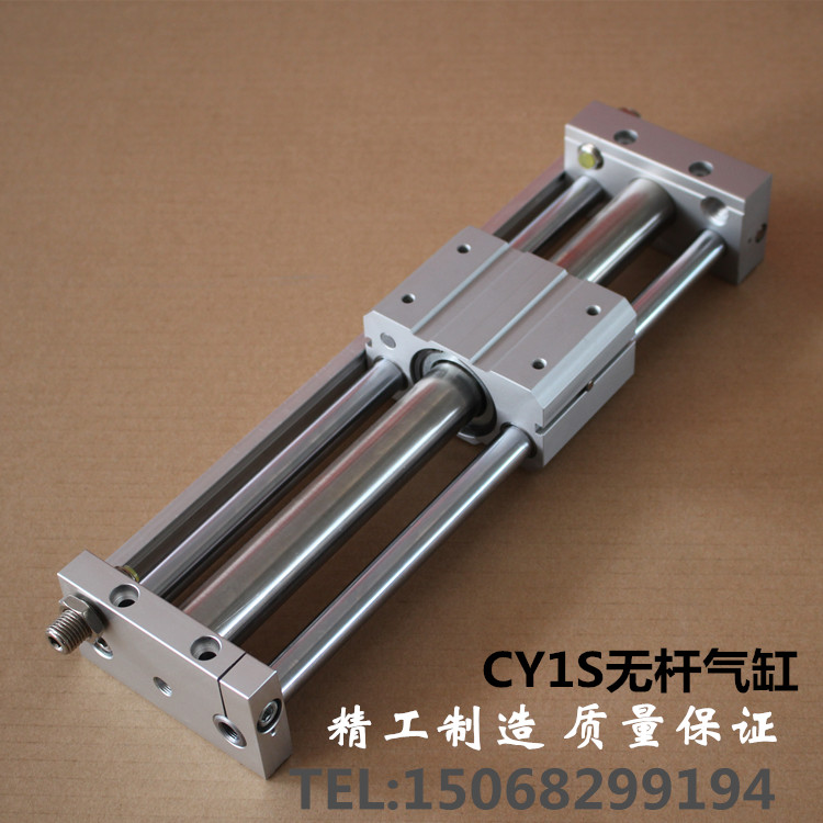 SMC type magnetic dipole type rodless cylinder CY1S10H-100-200-300-400-500-A73 RMT.