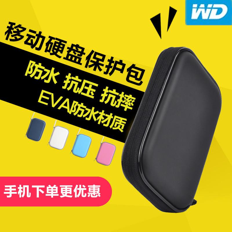 Eine 2,5 - Zoll - festplatte Paket Schutz Reihe Western Digital WD - erdbeben pakete von Seagate MIT Bag - in - box von Toshiba