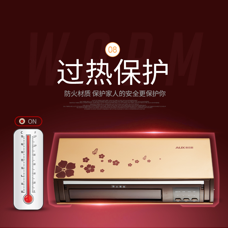 Wall mounted remote control heater, household energy saving electric heating fan, bathroom waterproof air conditioner, hot fan, cool and warm dual-purpose