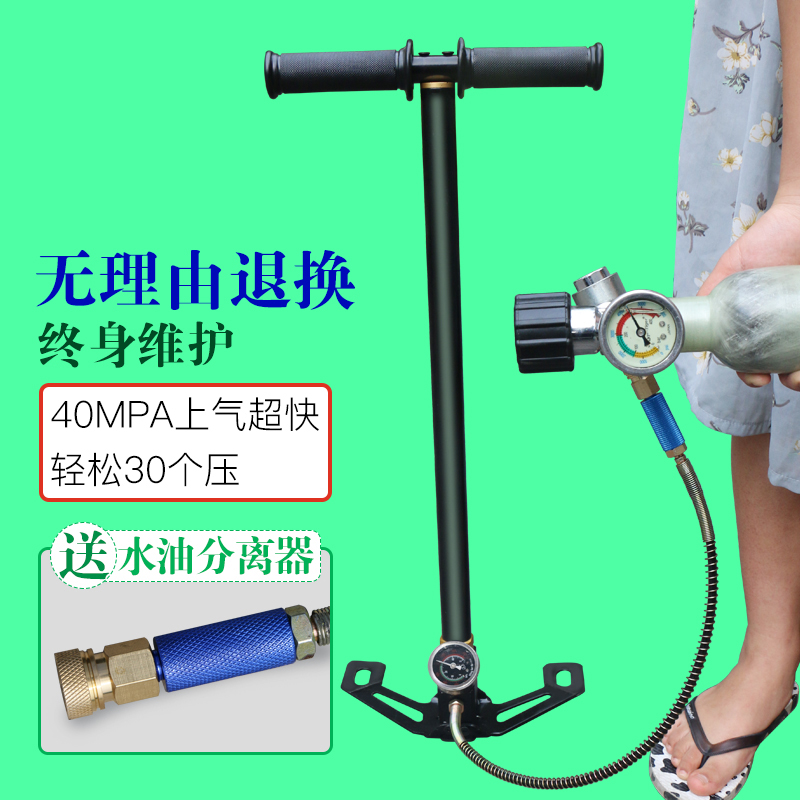 Three stage super high pressure air pump 30Mpa water cooling oil 40Mpa stainless steel folding manual gas cylinder and air pump quick exhaust