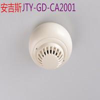 Anges intelligent linkage type photoelectric smoke detector smoke smoke alarm