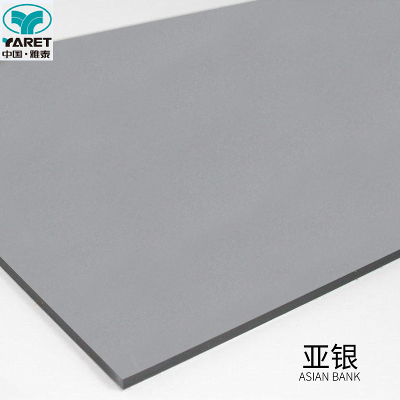 If the auspicious 3mm10 wire aluminum plate wall and wall hanging special aluminum plate curtain wall advertising Silver