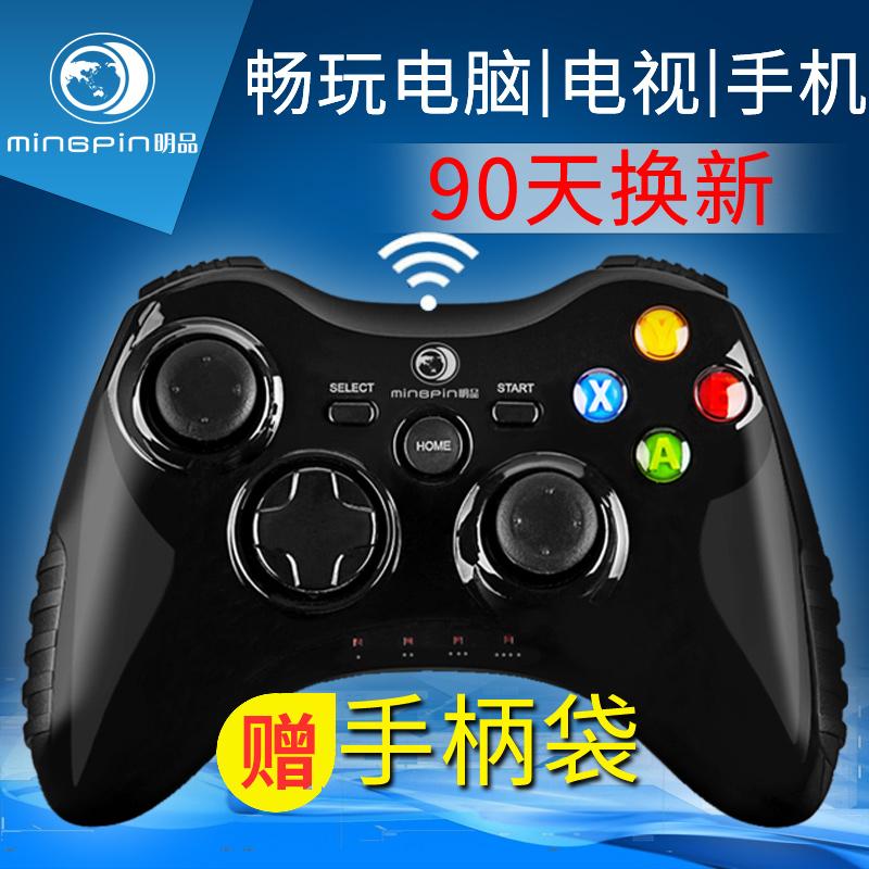 trådlösa mobiltelefoner, tv - spel pc360 lynx låda som ånga hantera datorn började kungen cf