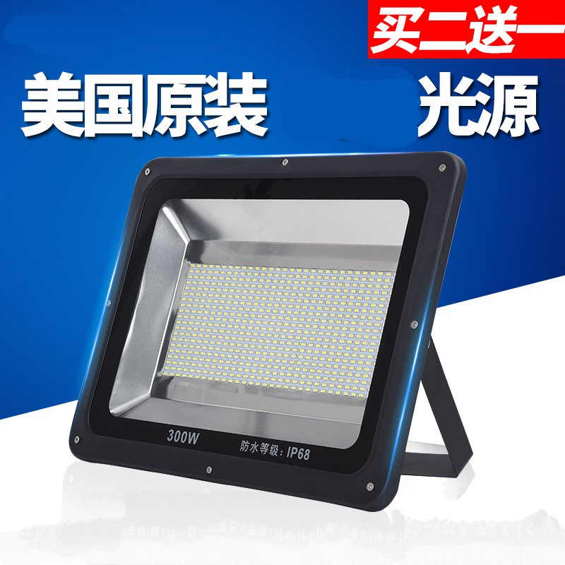 Lighting ultra bright outdoor lights, anti explosion LED lights, durable projecting lights, waterproof advertising lights 200W