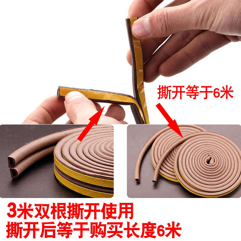 Glass bead insulation rubber type pressure waterproof glue stick mold sealing strips for doors and windows mepem steel