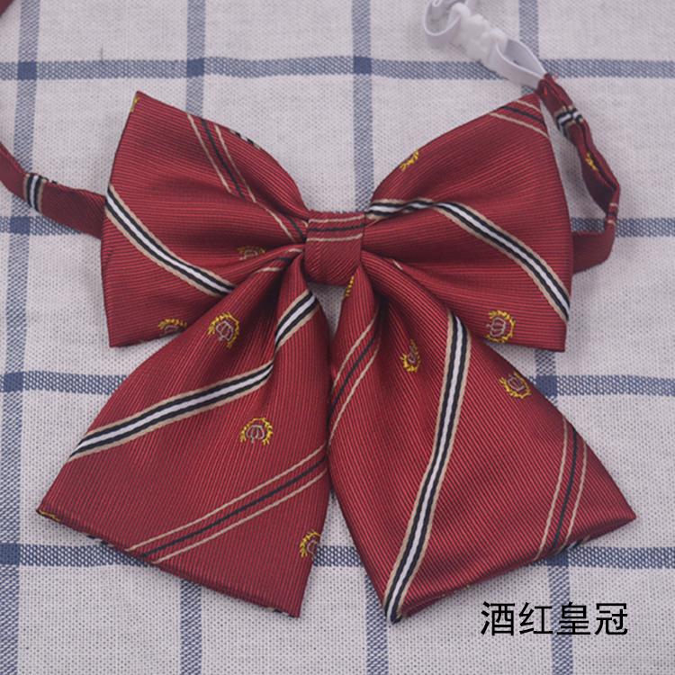 Матросский галстук