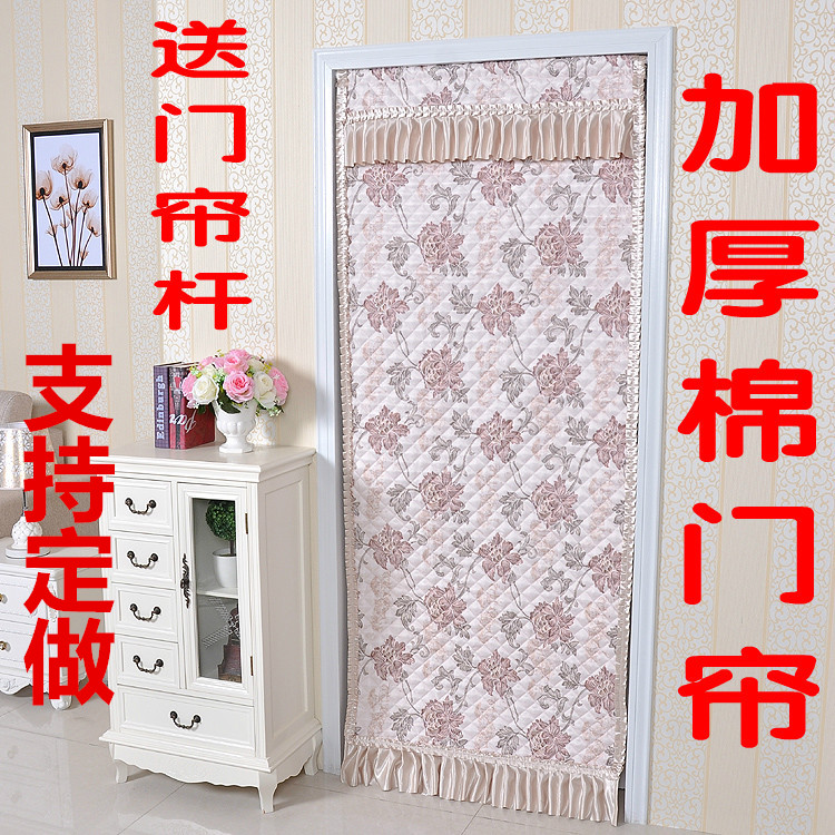 The winter warm and windproof cotton curtain thickening insulation partition household bedroom living room air conditioning curtain curtain cloth changmen
