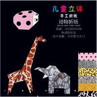 хиляда жерави оригами квадрат оригами деца оригами хартия материал diy хартия модели на животни.