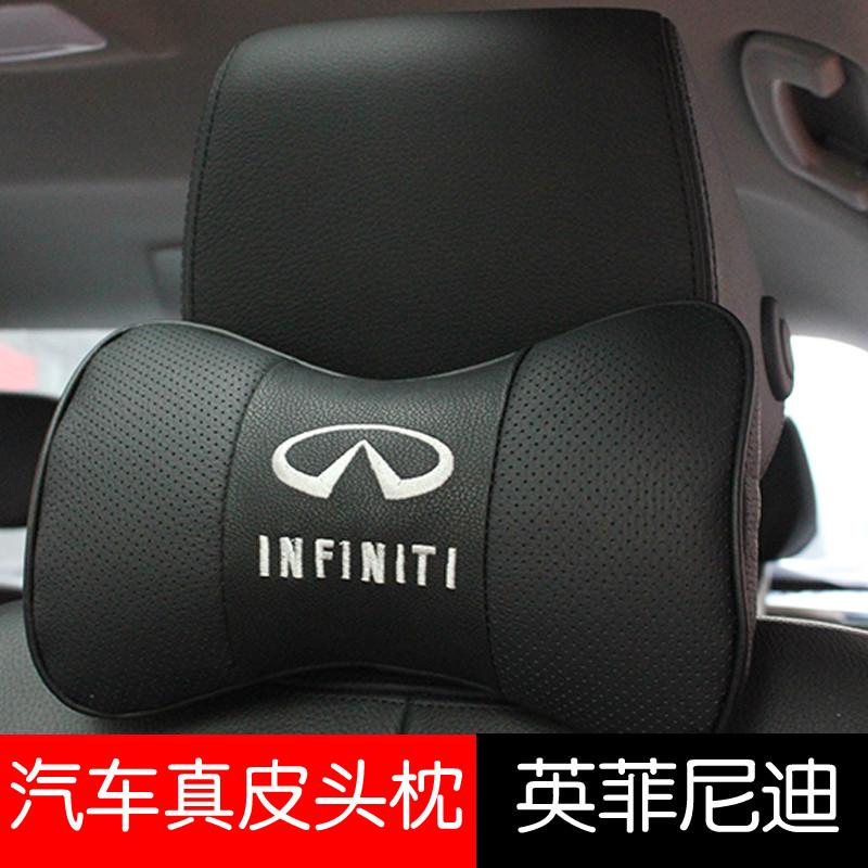 インフィニティq50l自動車真皮ヘッドレストEXFXqx60q70ESQG25護腰枕で首を車で