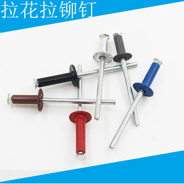 Wine special Lahua color aluminum rivets rivets anti-counterfeiting flowering rivet M3.2M4 series