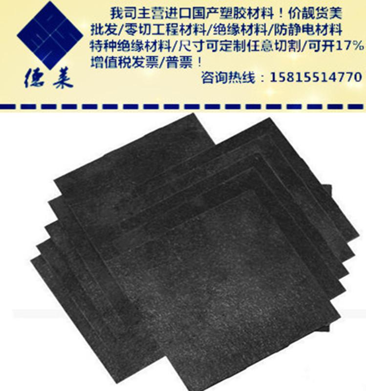 La Sintesi di Pietra Nera di Pietra sintetiche in fibra di carbonio, ad alta temperatura di stampo di Pietra sintetiche di Pietre sintetiche di Pannelli isolanti 32