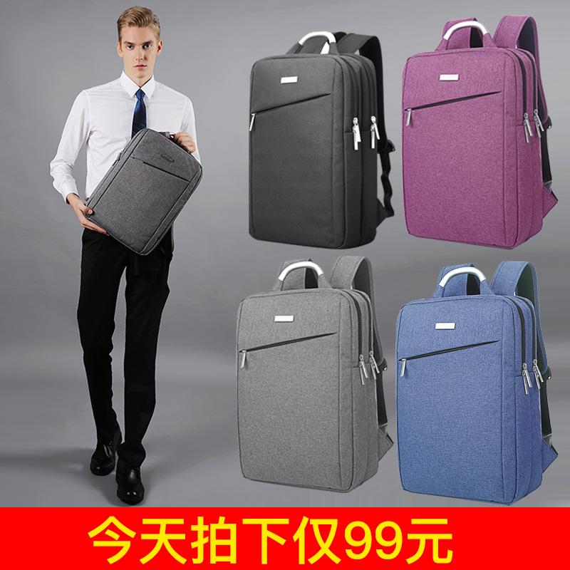 旅行王子商务背包双肩包男士电脑帆布背包2017新款潮流时尚链家包