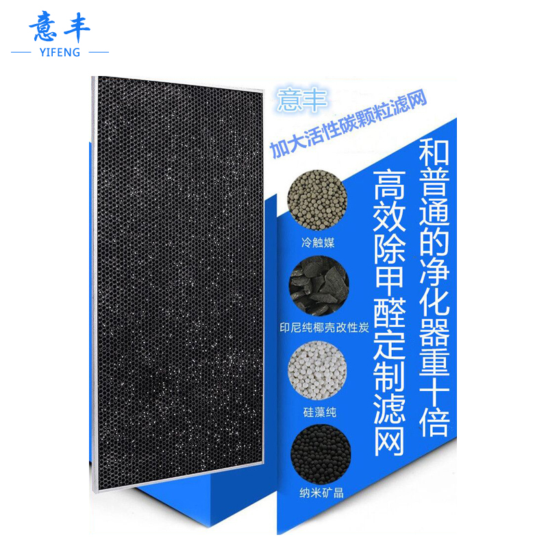 Yifeng FFU air purifier mute commercial home bedroom kindergarten PP industrial grade PM2.5 removal of formaldehyde