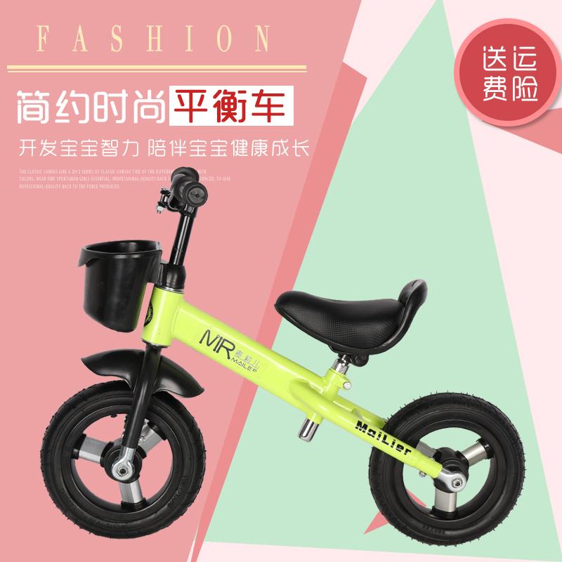 麦粒儿 ML18828 儿童平衡滑步车