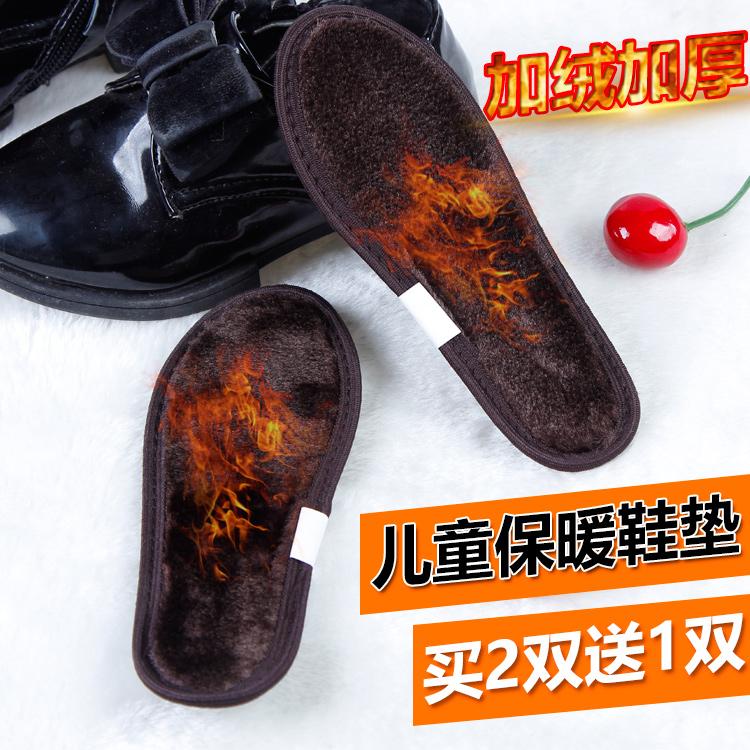 儿童鞋垫冬季厚加绒保