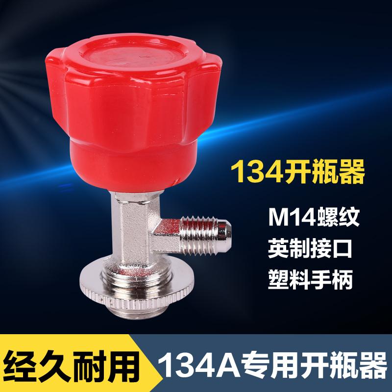 åbning af ventil CT338339 klimaanlæg kølemiddel freon kølemiddel R12R600AR22R134A oplukker