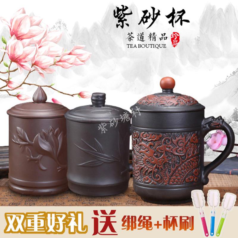 龍鳳呈祥蓋杯--黑色特價宜興紫砂杯家用陶瓷過濾水杯子帶蓋禮品杯420ml辦公室茶杯