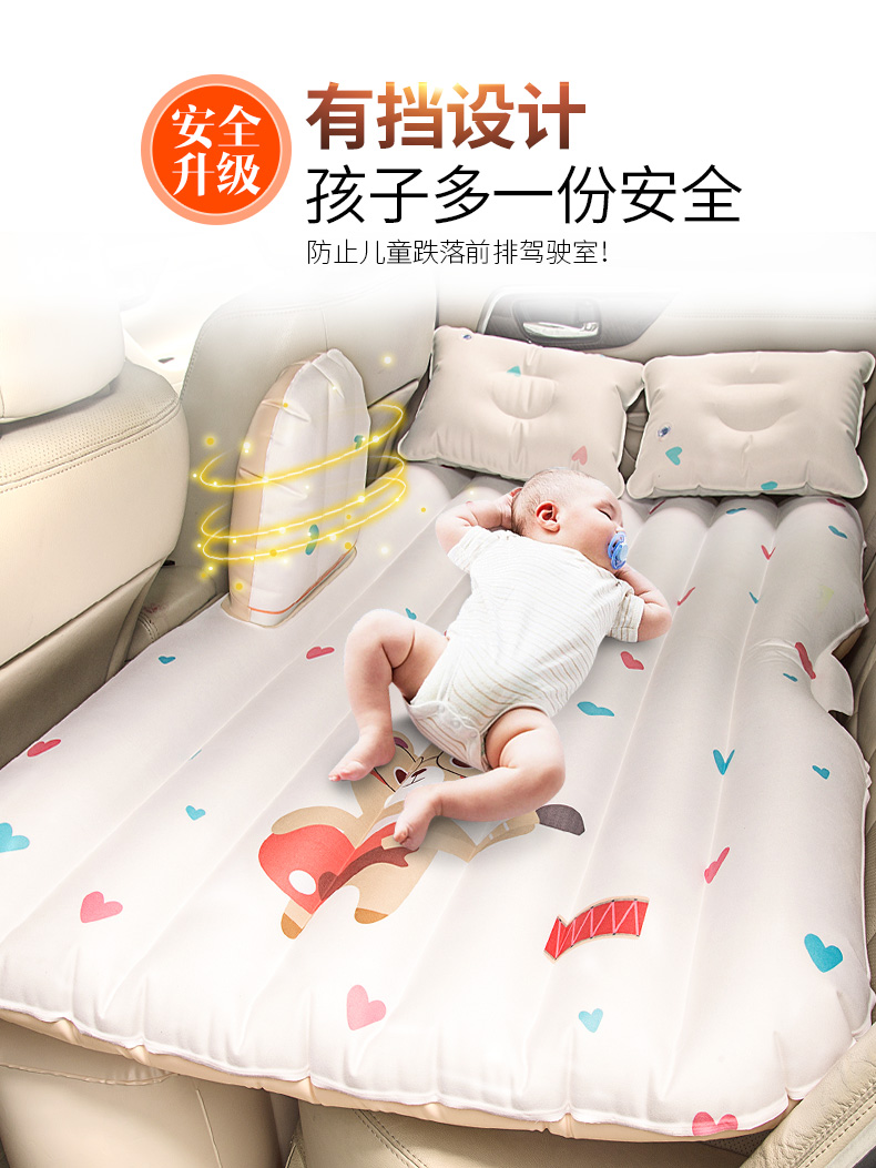 The new vehicle inflatable mattress universal type rear shock mattress travel vehicle air bed air bed