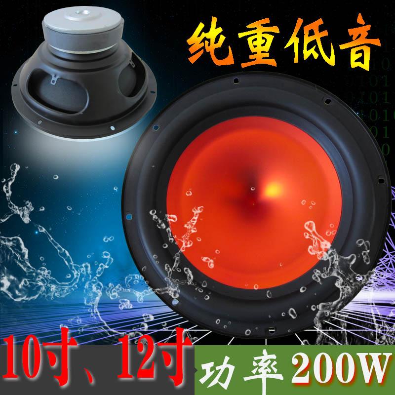 róg car audio bass / 10 - 12 cm. na mocy zmian czysto bass.