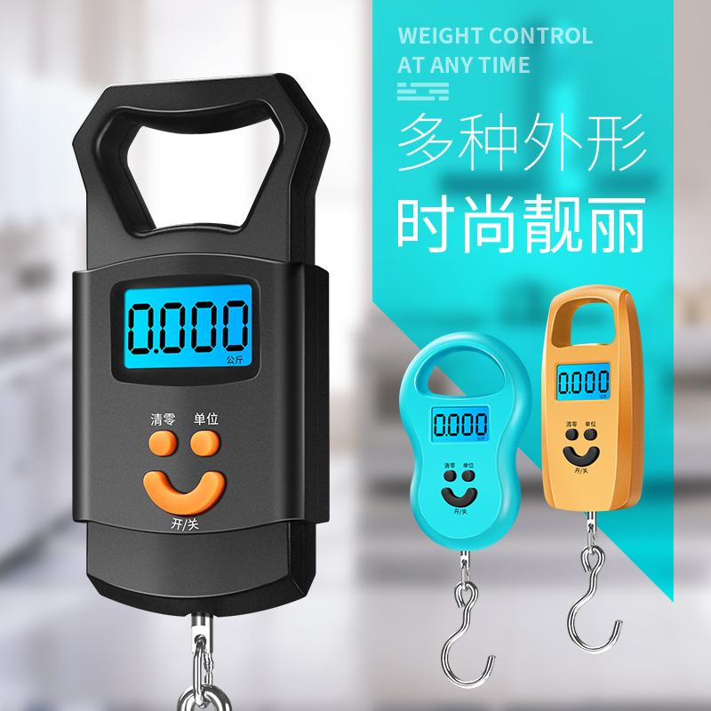 портативный говорит, что электронные 50кг экспресс - портативный мини - электронные весы весы весы висит весной крюк багаж весом покупать овощи