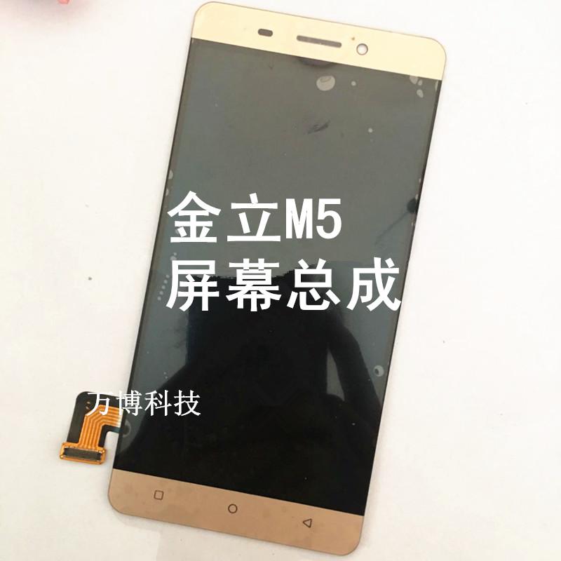 Montagem para Gionee M5 tela LCD tela de edição e M5/GN5002 aproveite