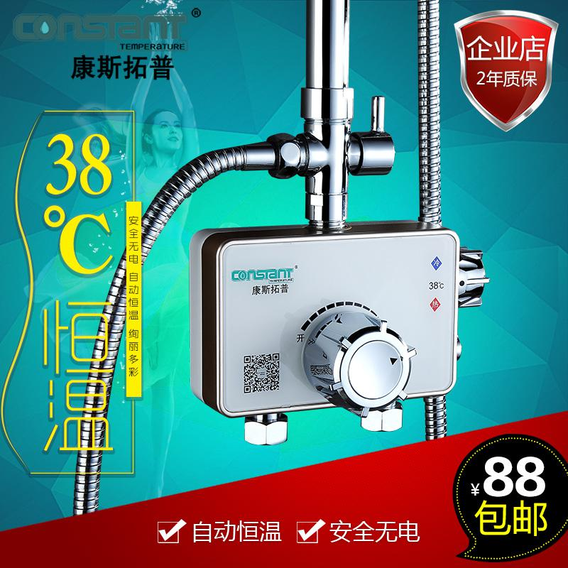 -9 solar water heater intelligent automatic thermostatic valve temperature control of hot and cold shower faucet