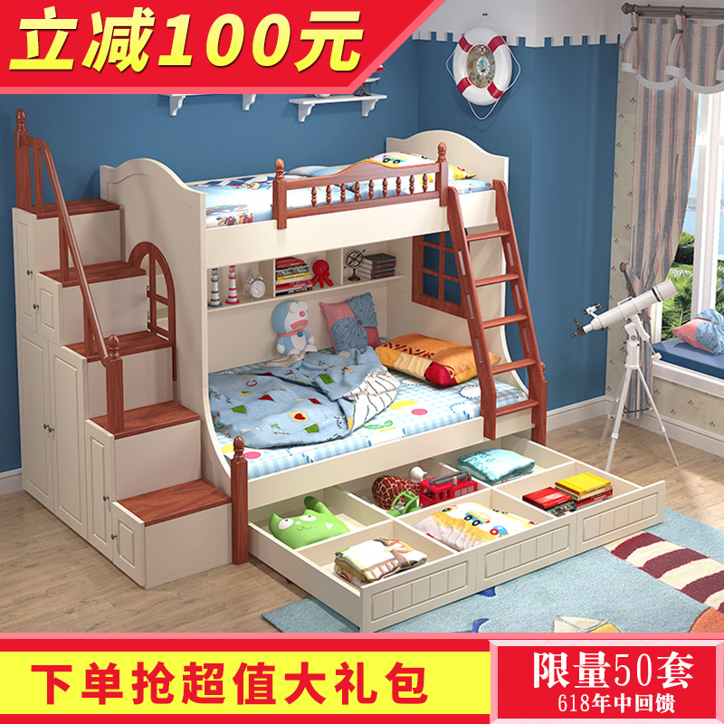 Two layers multifunctional combined bed for boys and girls in bed, bed and bed, double bed and double bed for boys and girls in Mediterranean