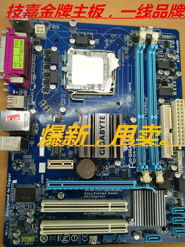 Gigabyte ga-g41mt-s2pt solid belt g41 lga775 motherboard