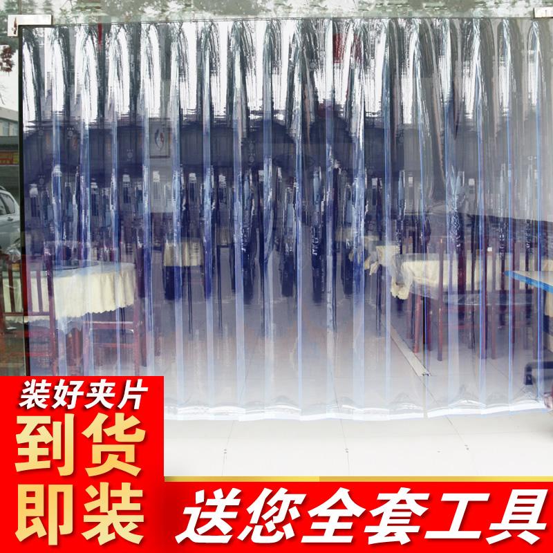 O ar condicionado no verão de plástico transparente Cortina de PVC macio, isolamento térmico, ar - refrigeração EM supermercados Cortina Cortina