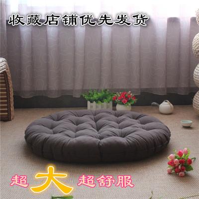 圆形蒲团瑜伽藤椅盘腿坐垫飘窗垫加厚加大日式榻榻米椅垫打坐垫子