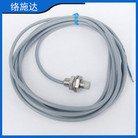 2MM ultra short inductance proximity switch sensor with non shield proximity switch M8