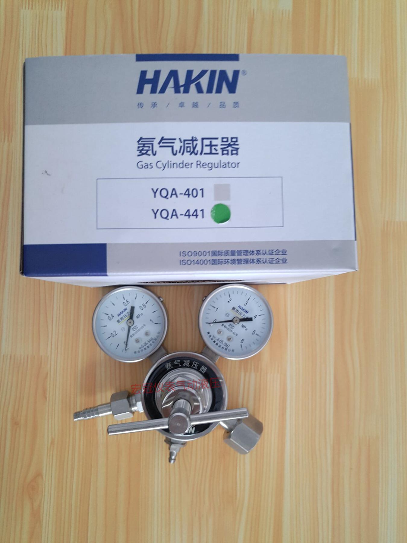 Qingdao Hua 青全 aço inoxidável redutor de amônia NH3 amônia NH3) YQA-441 válvula redutora de pressão válvula de garrafa