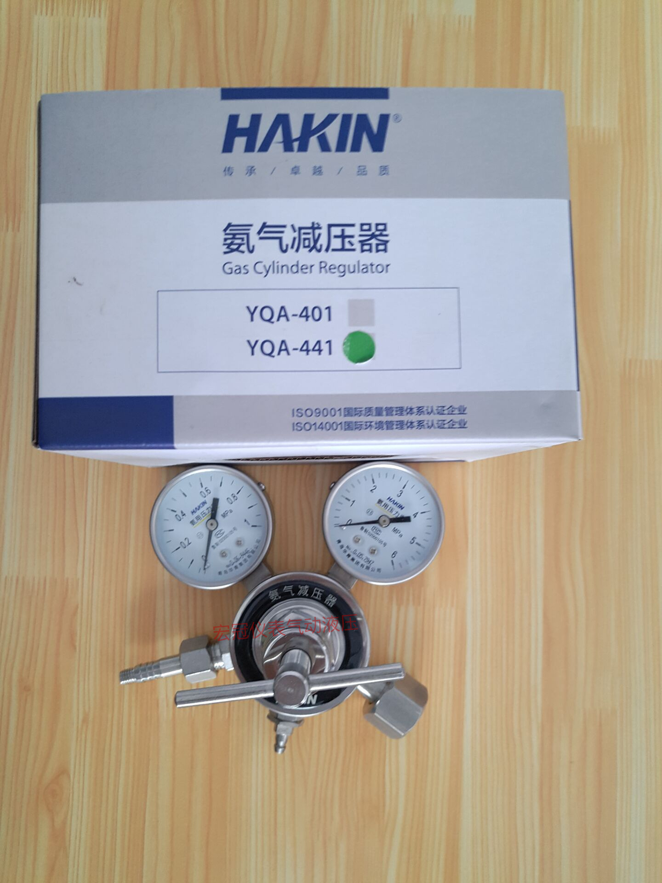 Qingdao HUA 青全 από ανοξείδωτο χάλυβα αμμωνία ρυθμιστής πίεσης YQA-441 αμμωνία Πίνακας αμμωνία βαλβίδα εκτόνωσης της πίεσης της αμμωνίας βαλβίδα φιάλης