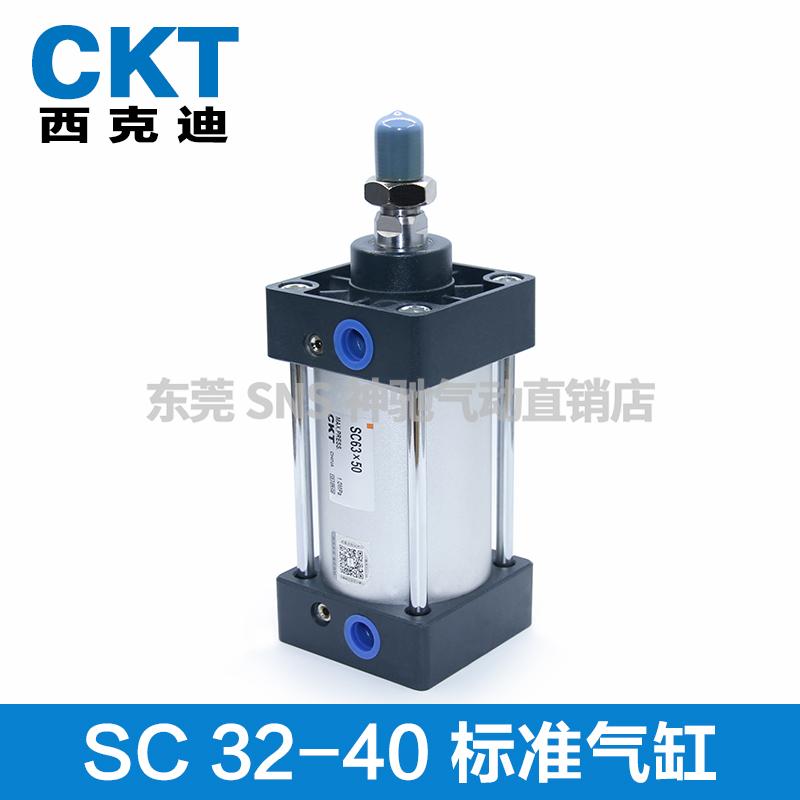 Ckt de ospite SC32/40X5050100125150175200 UTENSILI Pneumatici Standard.