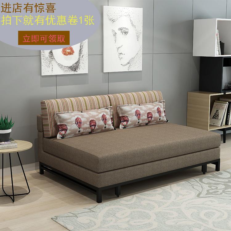 1.2 το μικρό μέγεθος του σαλονιού καναπέ - κρεβάτι 1,5 Mikko ως απλή πολυλειτουργική διπλό καναπέ κρεβάτι 1,8