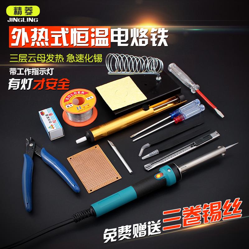 Home repair welding constant temperature electric iron welding set Los chromium iron soldering gun soldering power tool pen