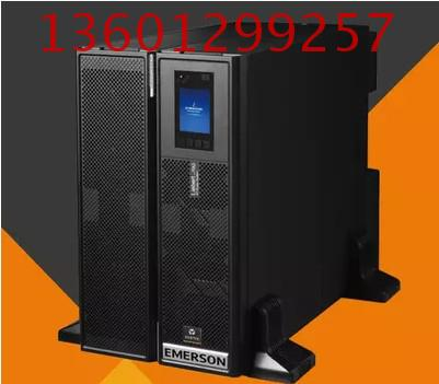 Emerson ITA-06k00AL1102C006000VA/6KW online UPS uninterruptible power supply 6KVA