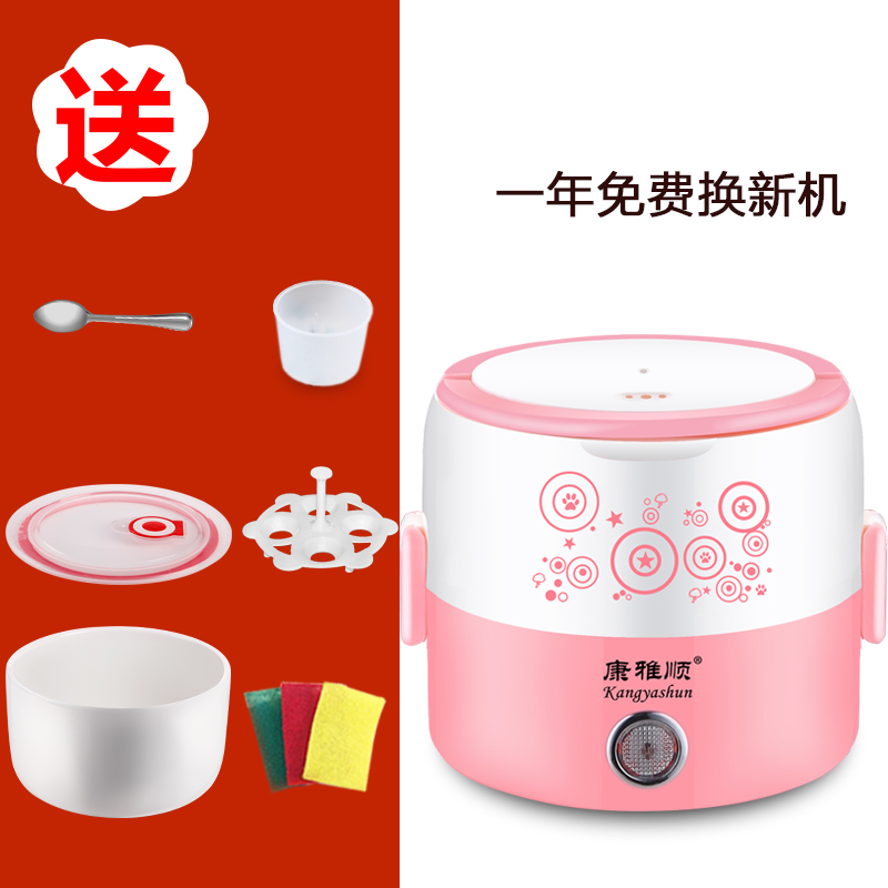 The electric heater box liner ceramic insulation hot pluggable electric pot life Mini rice 4