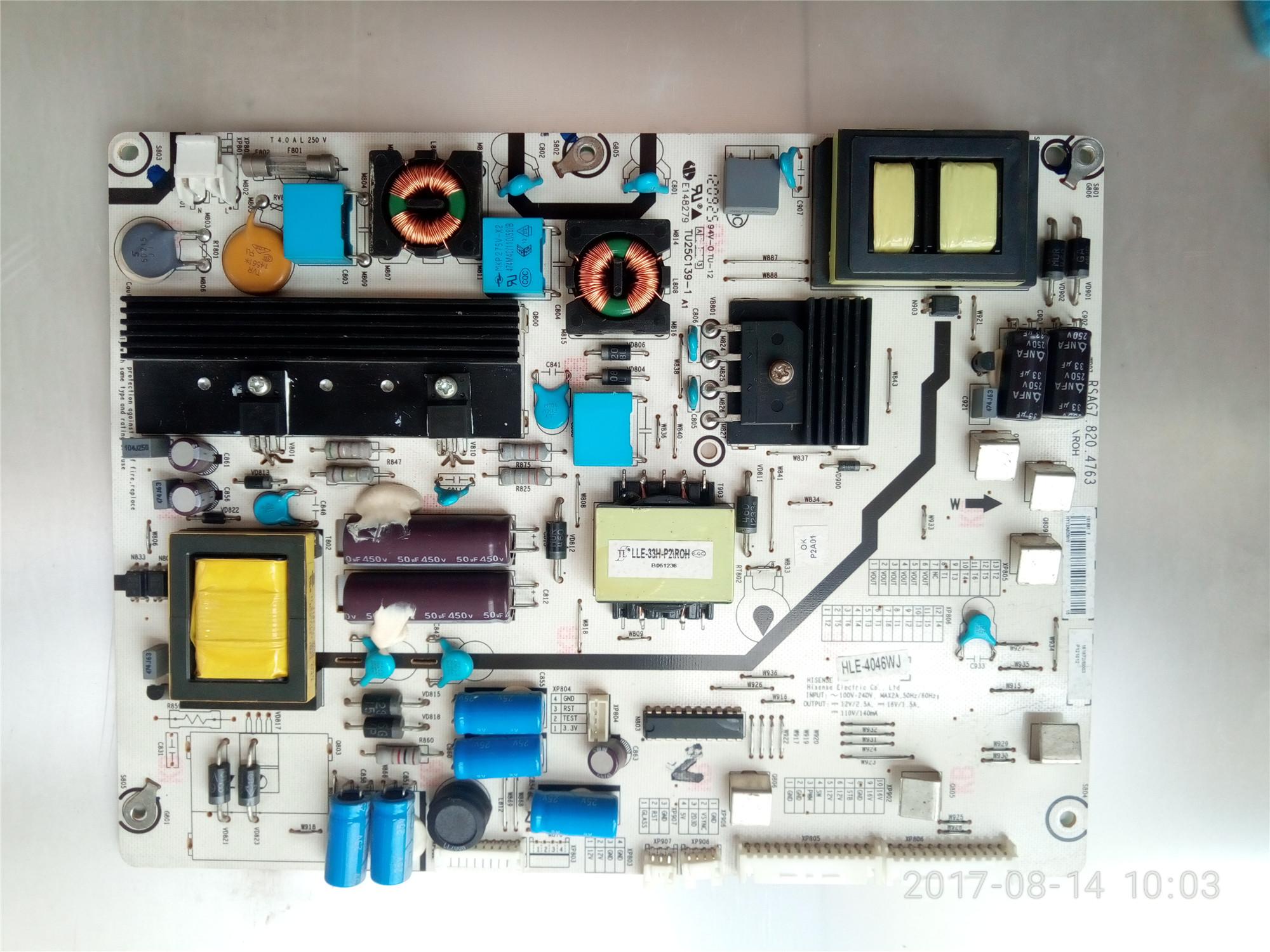 海信LED42K610X3D42寸の液晶テレビは電源板のマザーボードのリットルに高圧送電板辰J0971