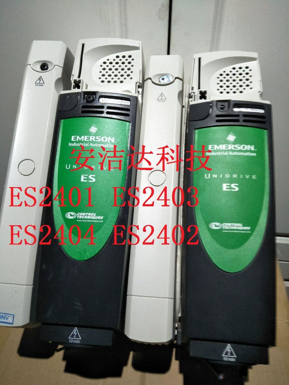 Placa mãe original ES2401ES2402ES2403ES2404 Emerson drive Placa de acessórios