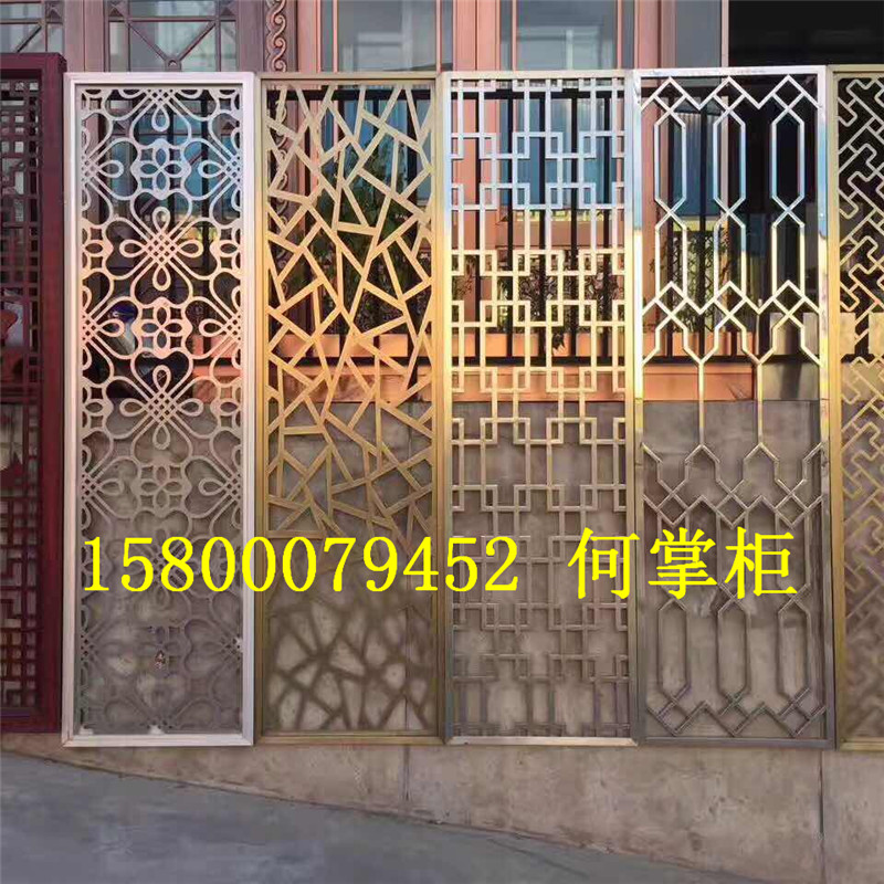 Laser cutting of stainless steel hollow carved entrance screen rose gold European living custom Plaid