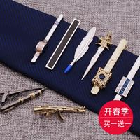 Der neue Mann valier und business - krawattennadel Persönlichkeit anstecknadel