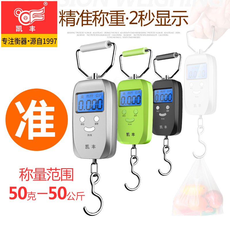 Mini portable electronic weighing 40 portable electronic scale portable express said scale