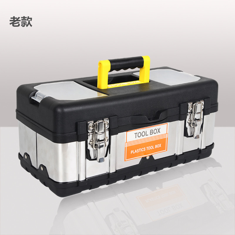 The universal toolbox Germany household electric combined multifunctional suitcase with kit toolbox
