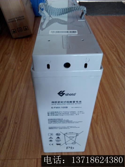 Landung batterie 6-FMX-100B12V100AH UPS für schmale spot - Paket post