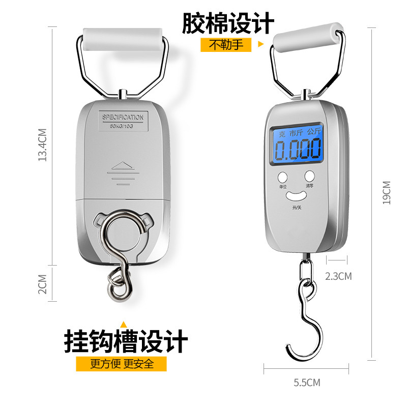 pentru 50 de cumpărături și o mână de echilibru curier electronic portabil de pescuit mici. a spus că pachetul de înaltă precizie.